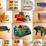 insaat-santiye-yapi-ekipman-malzeme-atasman-urunleri-galvaniz-kaplama-isleri